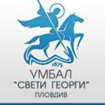 """УМБАЛ """"Свети Георги"""" Пловдив"""